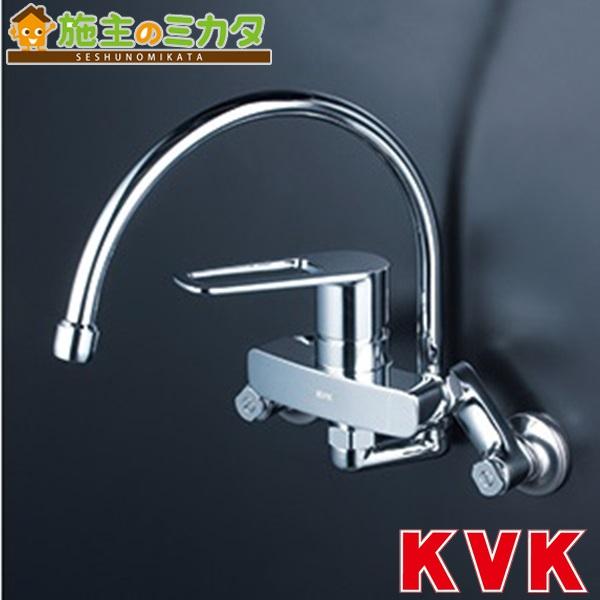 KVK 【KM5000ZTSS】 スワン型パイプ シングルレバー式混合栓 混合水栓