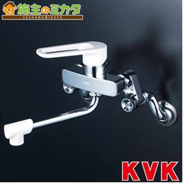KVK 【KM5000ZU】 取替用シングルレバー式混合栓 混合水栓
