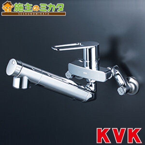 KVK 【KM5001NEC】 浄水器内蔵シングルレバー式混合栓 L210mm eレバー 混合水栓