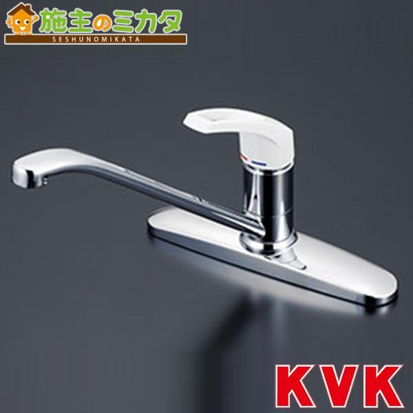 KVK 【KM5006】 流し台用シングルレバー式混合栓 混合水栓