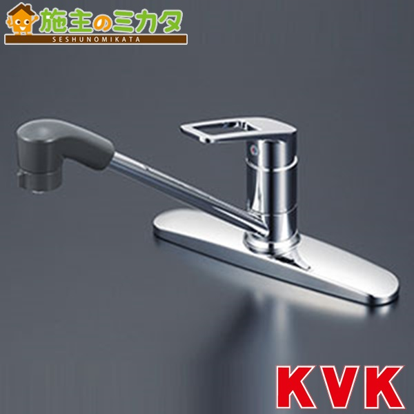 KVK 【KM5006TF】 流し台用シングルレバー式シャワー付混合栓 混合水栓