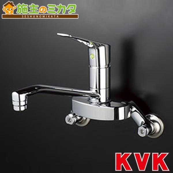 KVK 【KM5010TEC】 シングルレバー式混合栓 混合水栓