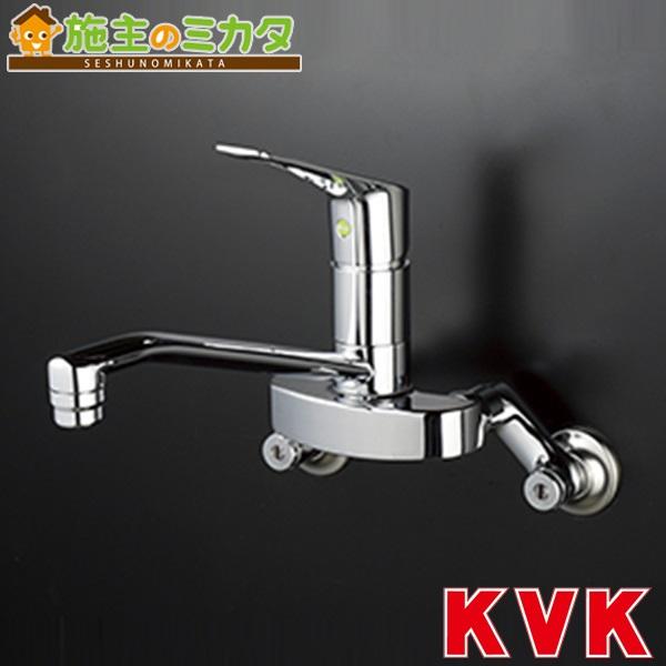 KVK 【KM5010ZTEC】 シングルレバー式混合栓 寒冷地仕様 混合水栓