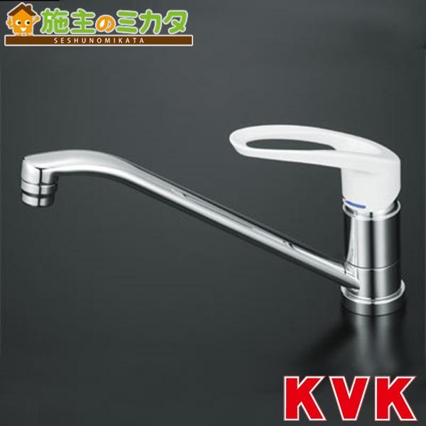 KVK 【KM5011】 流し台用シングルレバー式混合栓 混合水栓