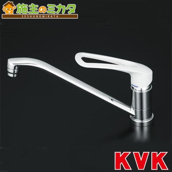 KVK 【KM5011C2】 流し台用シングルレバー式混合栓 混合水栓
