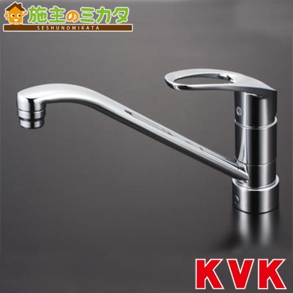 KVK 【KM5011JT】 流し台用シングルレバー式混合栓 混合水栓