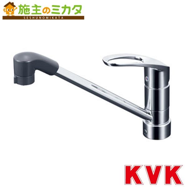 KVK 【KM5011JTF】 流し台用シングルレバー式シャワー付混合栓 混合水栓