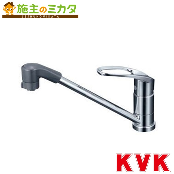 KVK 【KM5011TF】 流し台用シングルレバー式シャワー付混合栓 混合水栓