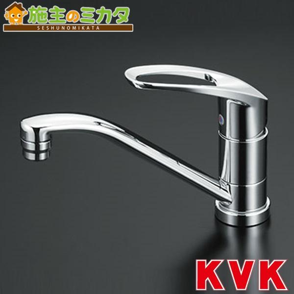 KVK 【KM5011TR20】 流し台用シングルレバー式混合栓 混合水栓
