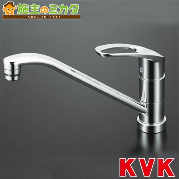 KVK 【KM5011TV1】 流し台用シングルレバー式混合栓・吐水口回転規制120° 混合水栓