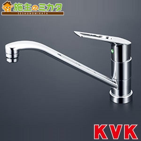 KVK 【KM5011TV12EC】 流し台用シングルレバー式混合栓 eレバー 120度規制 混合水栓