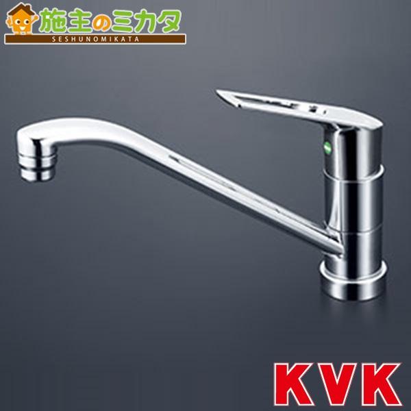 KVK 【KM5011TV8EC】 流し台用シングルレバー式混合栓 eレバー 80度規制 混合水栓