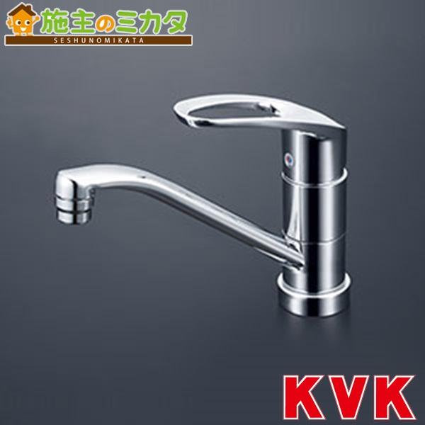 KVK 【KM5011TV8R2】 流し台用シングルレバー式混合栓 80度規制 L200mm 混合水栓