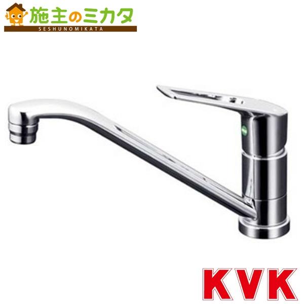 KVK 【KM5011TVEC】 流し台用シングルレバー式混合栓・吐水口回転規制80° eレバー 混合水栓