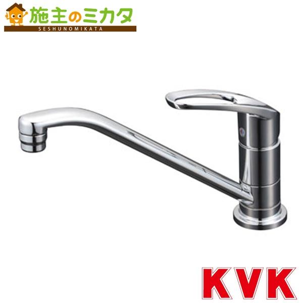 KVK 【KM5011UT】 取付穴兼用型・流し台用シングルレバー式混合栓 混合水栓