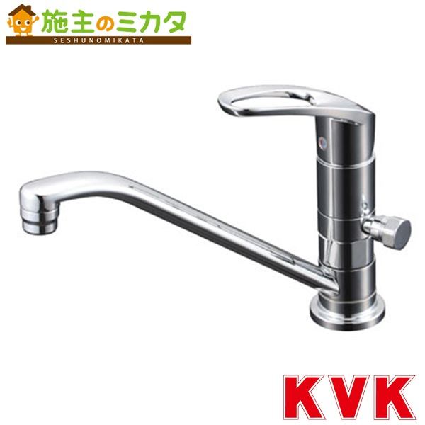 KVK 【KM5011UTTN】 取付穴兼用型・流し台用シングルレバー式混合栓 混合水栓