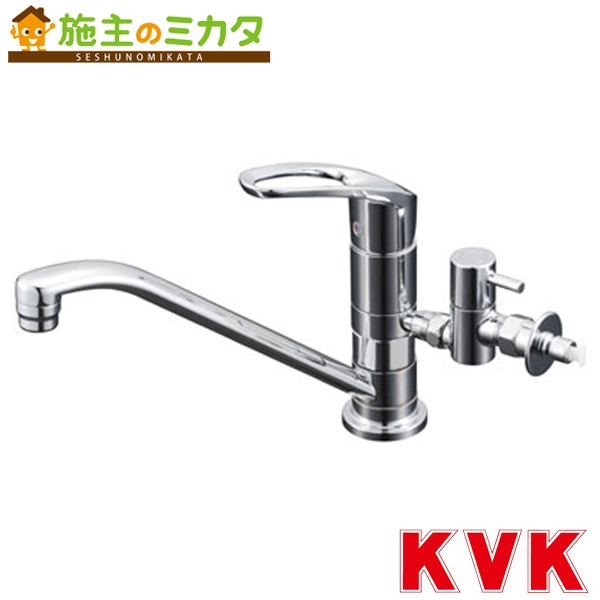 KVK 【KM5011UTTU】 取付穴兼用型・流し台用シングルレバー式混合栓 混合水栓