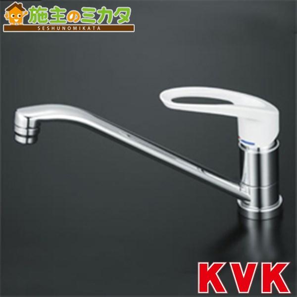 KVK 【KM5011Z】 流し台用シングルレバー式混合栓 混合水栓