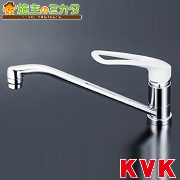 KVK 【KM5011ZC2R3】 流し台用シングルレバー式混合栓 L300mm 寒冷地仕様 混合水栓