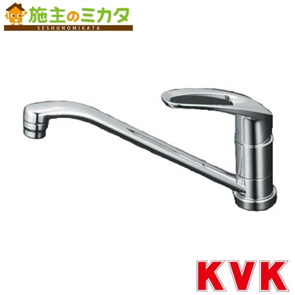 KVK 【KM5011ZT】 流し台用シングルレバー式混合栓 混合水栓