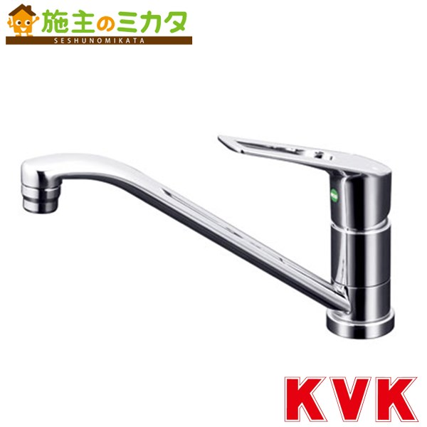 KVK 【KM5011ZTEC】 流し台用シングルレバー式混合栓 eレバー 混合水栓