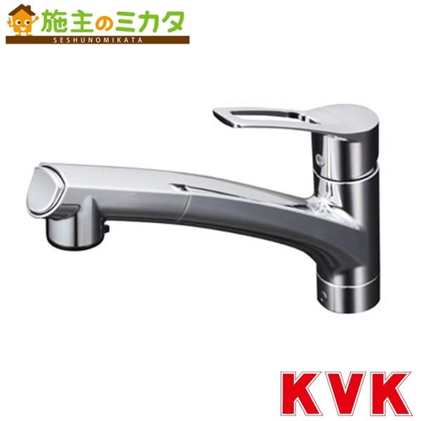 KVK 【KM5021JT】 流し台用シングルレバー式シャワー付混合栓 混合水栓