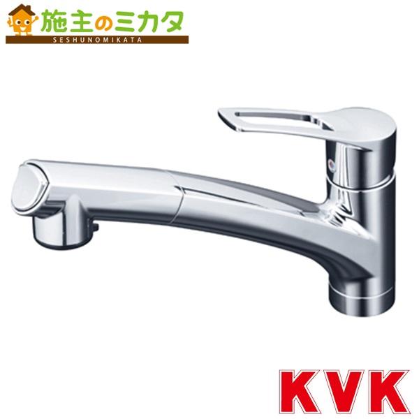 KVK 【KM5021TCK】 流し台用シングルレバー式シャワー付混合栓 混合水栓