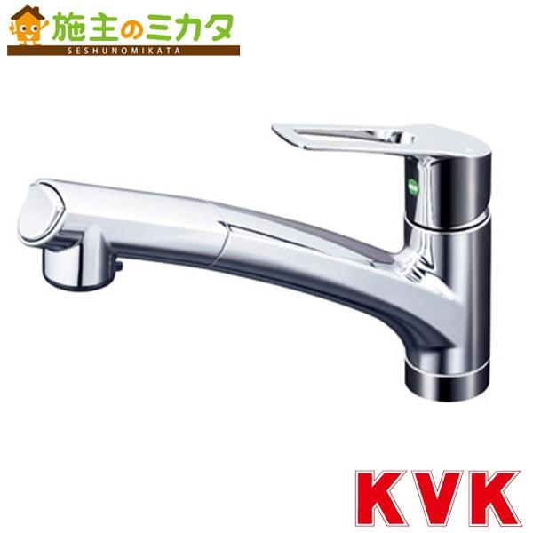 KVK 【KM5021TEC】 流し台用シングルレバー式シャワー付混合栓 eレバー 混合水栓