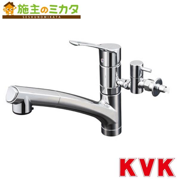 KVK 【KM5021TTU】 流し台用シングルレバー式シャワー付混合栓 分岐止水栓付 混合水栓 蛇口