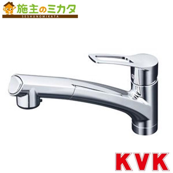 KVK 【KM5021ZT】 流し台用シングルレバー式シャワー付混合栓 混合水栓