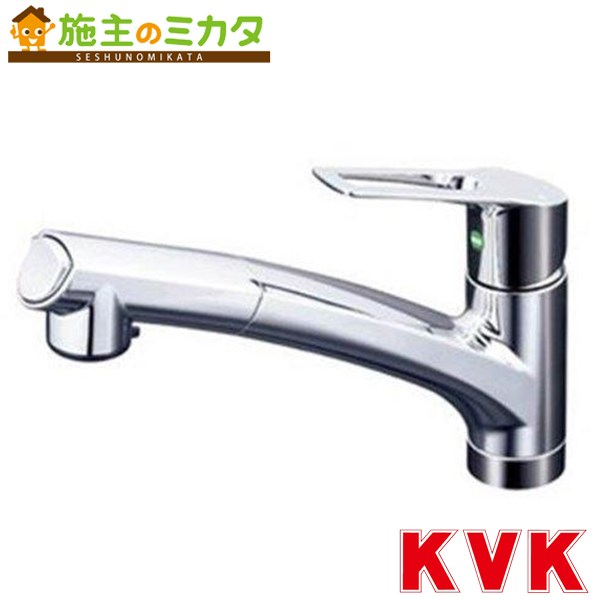 KVK 【KM5021ZTEC】 流し台用シングルレバー式シャワー付混合栓 eレバー 混合水栓