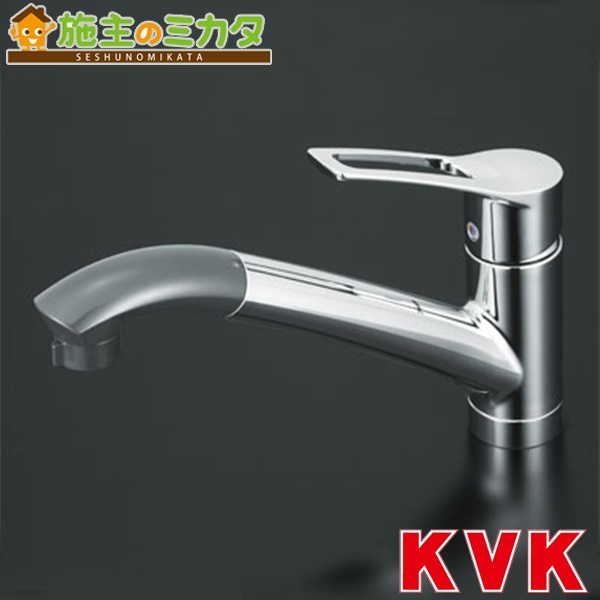 KVK 【KM5031】 流し台用シングルレバー式シャワー付混合栓 混合水栓