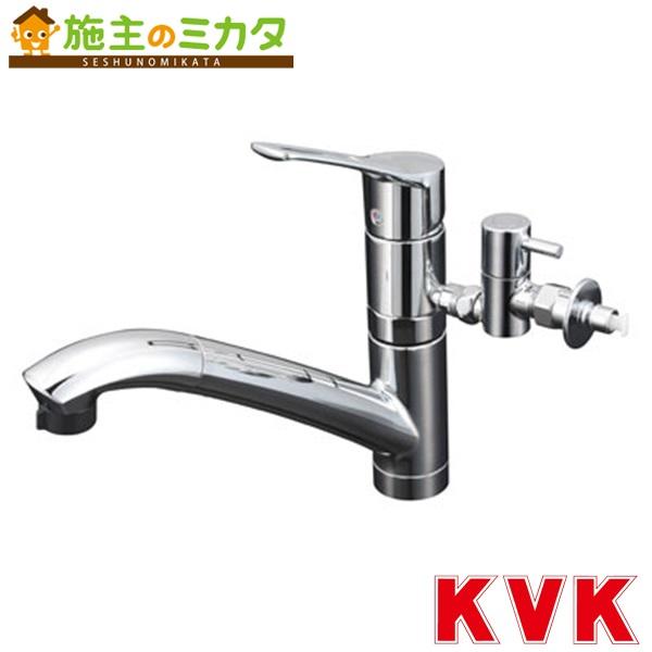 KVK 【KM5031TTU】 流し台用シングルレバー式シャワー付混合栓 分岐止水栓付 混合水栓 蛇口