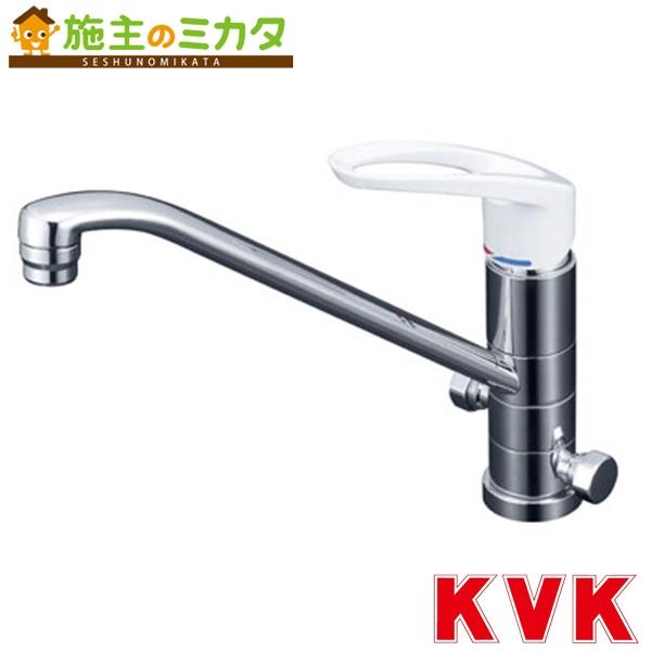 KVK 【KM5041】 流し台用シングルレバー式混合栓 回転分岐孔付 混合水栓
