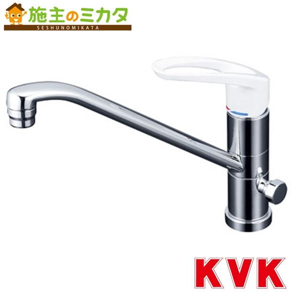 KVK 【KM5041C】 流し台用シングルレバー式混合栓 回転分岐孔付 混合水栓