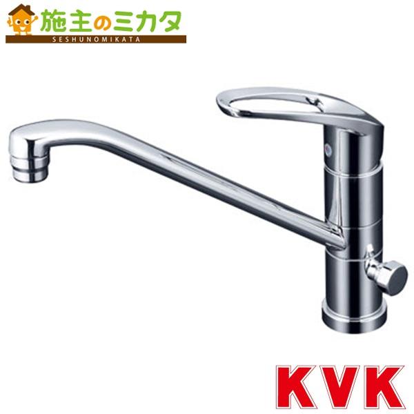 KVK 【KM5041CT】 流し台用シングルレバー式混合栓 回転分岐孔付 混合水栓