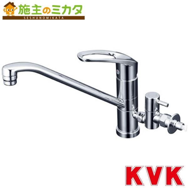 KVK 【KM5041CTTU】 流し台用シングルレバー式混合栓 回転分岐止水栓付 混合水栓 蛇口