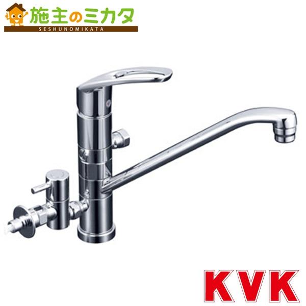 KVK 【KM5041CTTU2】 流し台用シングルレバー式混合栓 回転分岐止水栓付 混合水栓 蛇口