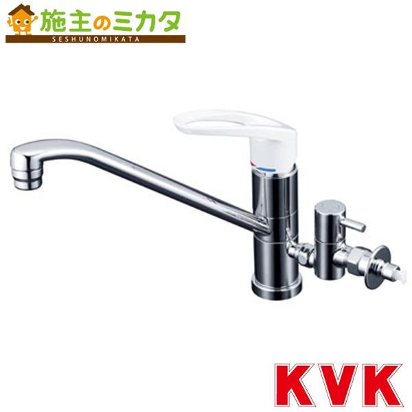 KVK 【KM5041CTU】 流し台用シングルレバー式混合栓 回転分岐止水栓付 混合水栓 蛇口