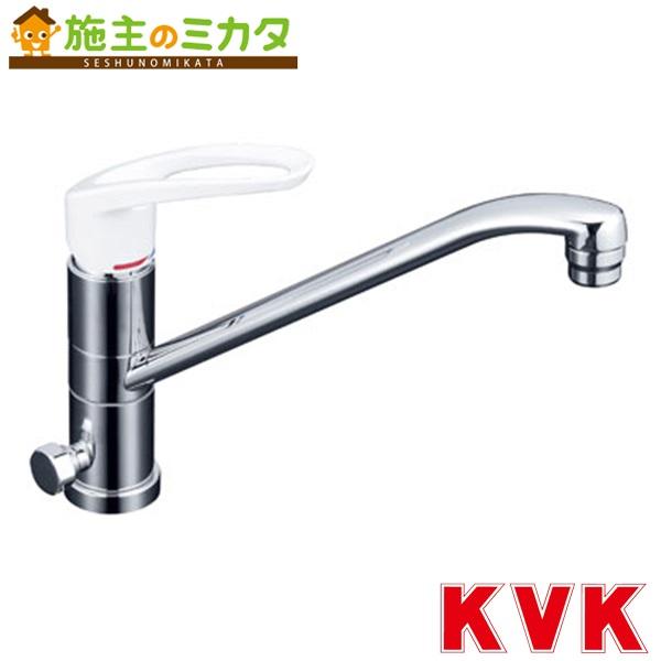 KVK 【KM5041H】 流し台用シングルレバー式混合栓 回転分岐孔付 混合水栓