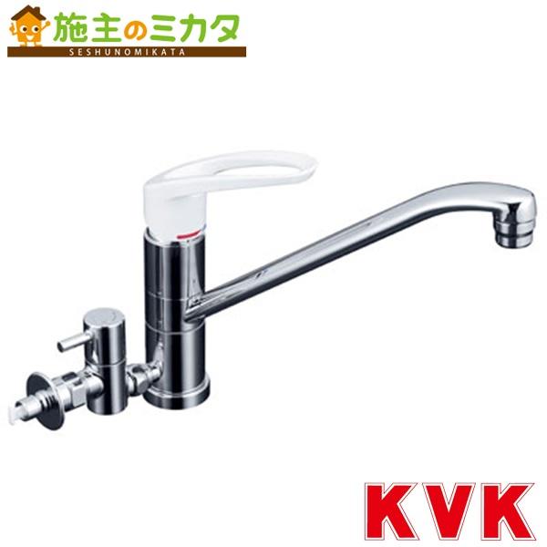KVK 【KM5041HTU】 流し台用シングルレバー式混合栓 回転分岐止水栓付 混合水栓 蛇口