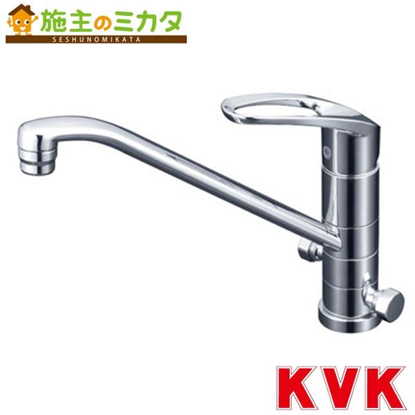 KVK 【KM5041T】 流し台用シングルレバー式混合栓 回転分岐孔付 混合水栓