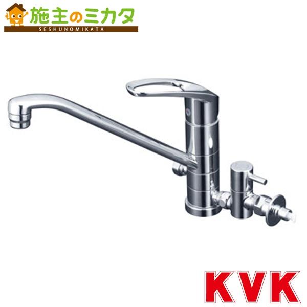 KVK 【KM5041TTU】 流し台用シングルレバー式混合栓 回転分岐止水栓付 混合水栓 蛇口