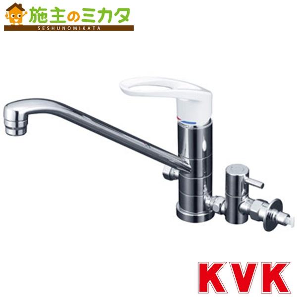 KVK 【KM5041TU】 流し台用シングルレバー式混合栓 回転分岐止水栓付 混合水栓 蛇口