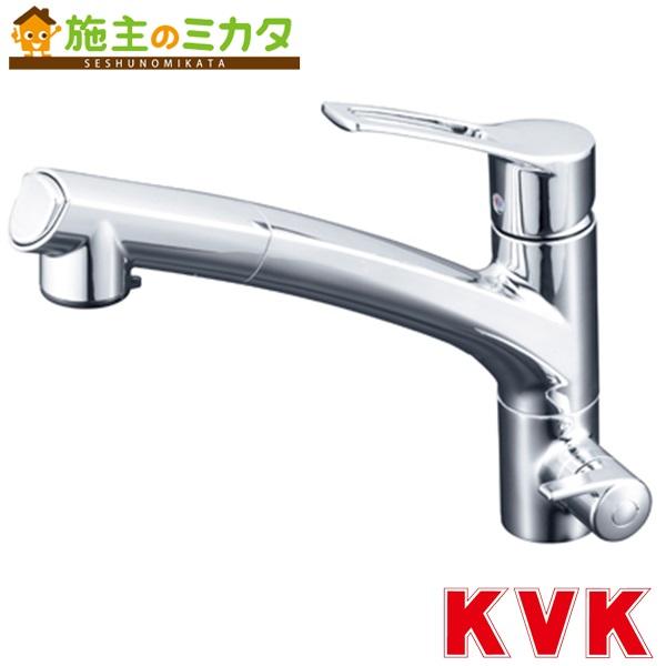 KVK 【KM5061NCK】 浄水器専用シングルレバー式シャワー付混合栓 混合水栓