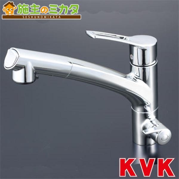 KVK 【KM5061NSC】 浄水器付シングルレバー式シャワー付混合栓 混合水栓
