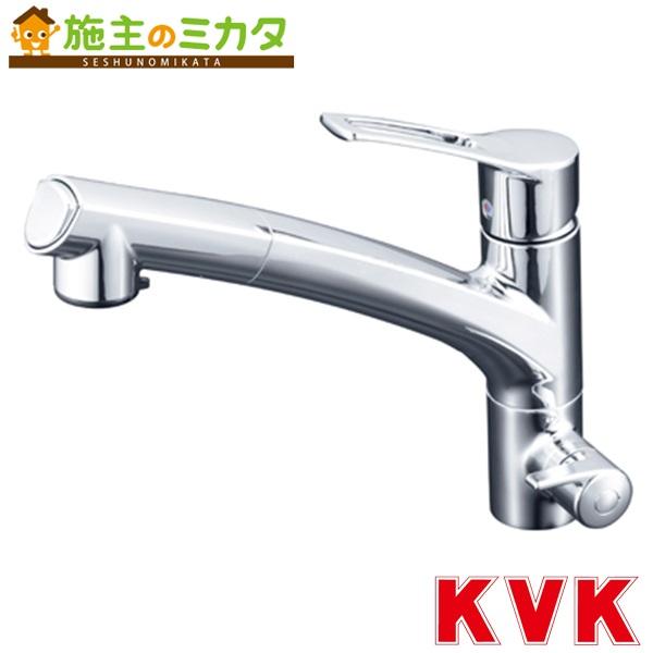 KVK 【KM5061NSCCK】 浄水器付シングルレバー式シャワー付混合栓 混合水栓