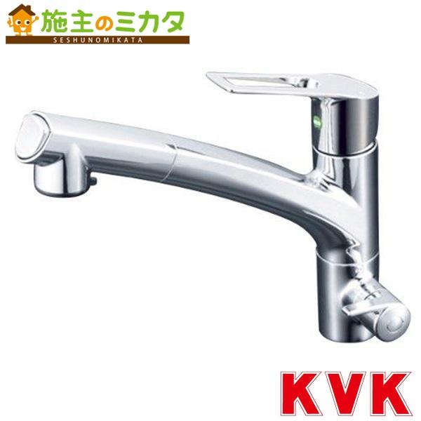 KVK 【KM5061NSCEC】 浄水器付シングルレバー式シャワー付混合栓 eレバー 混合水栓