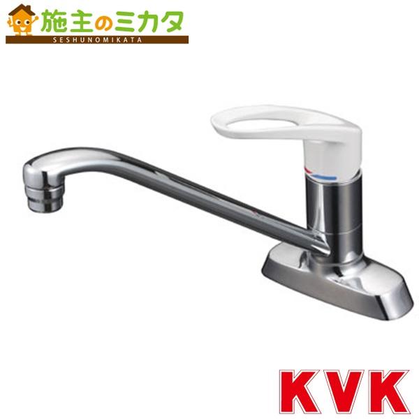 KVK 【KM5081】 流し台用シングルレバー式混合栓 混合水栓