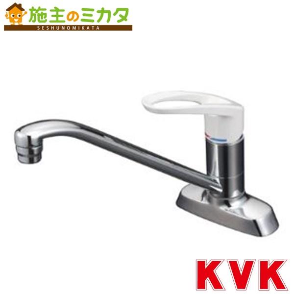 KVK 【KM5081R20】 流し台用シングルレバー式混合栓 200mmパイプ付 混合水栓